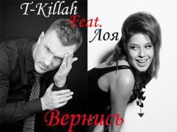 T-killah и Лоя