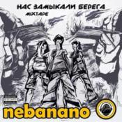 Nebanano